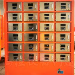 TRG-24C24仓恒温土壤干燥箱