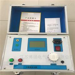 高品质小电流发生器现货