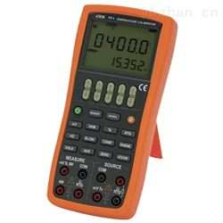VICTOR 14+ 温度校验仪