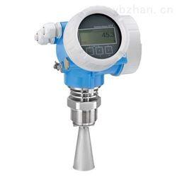 E+H雷达液位计FMR54耐高温价格
