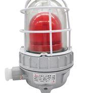 220V防爆聲光燈