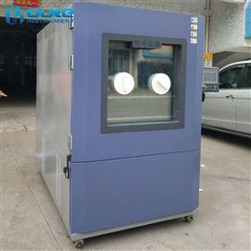 高低温试验测试箱