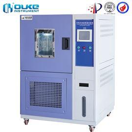 高低温循环试验箱
