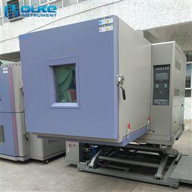 高低温振动实验箱