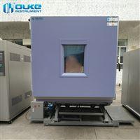 高低溫振動綜合測試機