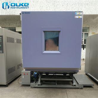 高低温振动综合环境试验机