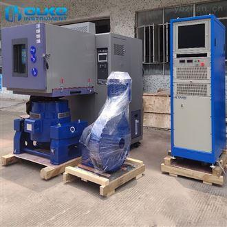温湿度振动复合试验箱