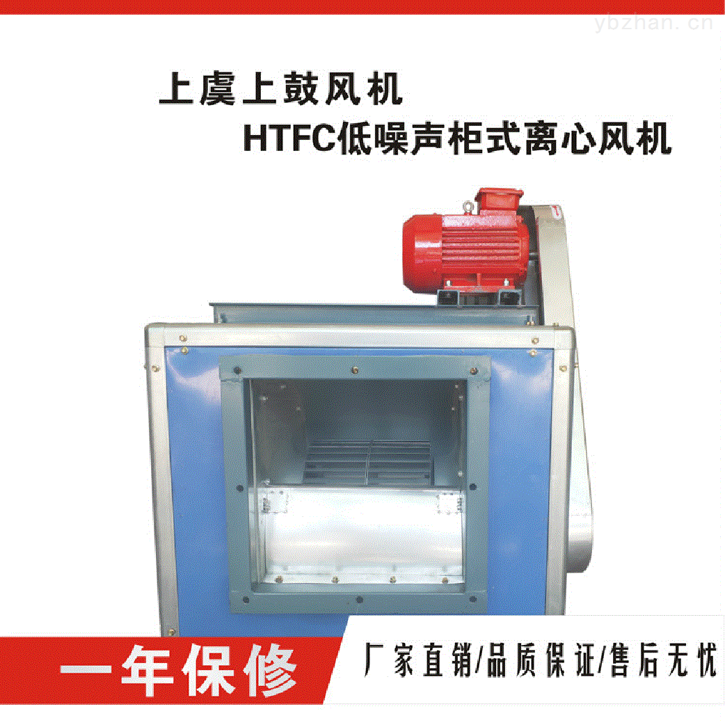 HTF消防高温排烟轴流风机机