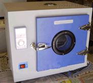 自動控制系統溫度恒溫箱