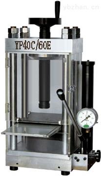 手动粉末压片机40吨/价格,