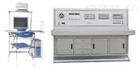 ZR100-C型热工全自动检定系统