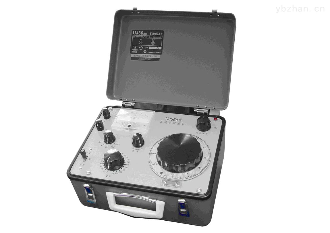 UJ36系列直流(低)电位差计生产厂家