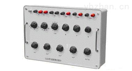 BS-UJ31直流(低)电位差计