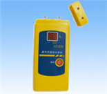 HT-904数显纸张测湿仪/北京价格