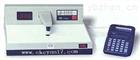 TD-210透射式黑白密度计厂家电话