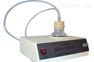 微型台式真空泵、上海微型台式真空泵