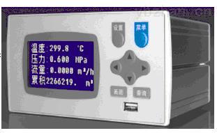 0-5v流量补偿积算记录仪