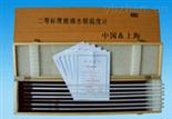 玻璃温度计,上海生产二等标准玻璃温度计