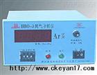 HBO-3型氩气分析仪,氩气分析仪厂家