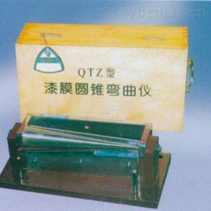 漆膜圆锥弯曲试验仪,供应漆膜圆锥弯曲试验仪,