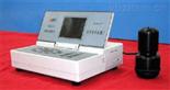 WSC-Y型自动测色色差计,生产WSC-Y型自动测色色差计