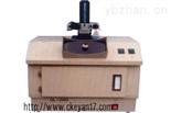 GL-200暗箱式微型紫外系统,生产暗箱式微型紫外系统,
