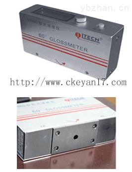 光泽度仪,小孔光泽度仪,MN60S型小孔光泽度仪生产厂家