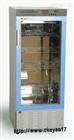 YLX-200B药品冷藏箱,YLX-200B药品冷藏箱厂家直销