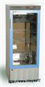 藥品冷藏箱,YLX-200B藥品冷藏箱廠家直銷