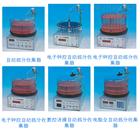 BS-30A-LCD自动部份收集器批发,BS-30A-LCD自动部份收集器
