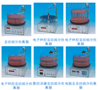 BSZ-16-LCD自动部份收集器,BSZ-16-LCD 电子钟控自动部份收集器厂家