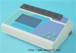 GDYN-203S农药残毒速测仪,农药残毒速测仪厂家