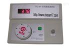 NY-I型农药残毒速测仪,生产NY-I型农药残毒速测仪