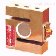 BLR-42BLR-42型拉式负荷传感器上海华东电子仪器厂