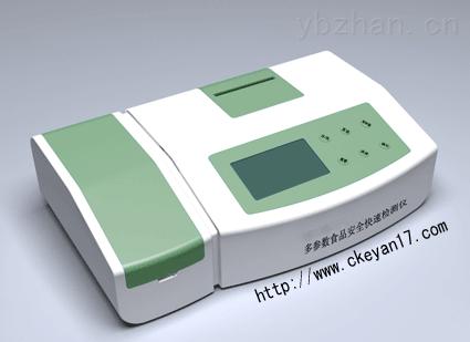 食品快速分析仪,食品安全快速分析仪(12个参数)
