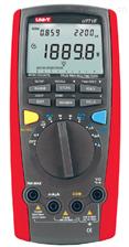 优利德UT71E智能型数字万用表