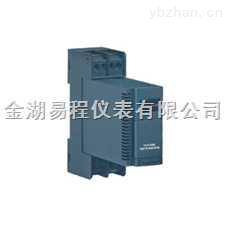 RZG-□□00S信号隔离处理器