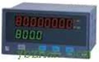 XMJB-N 系列频率量输入流量积算仪