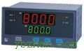 温度、压力补偿流量积算仪
