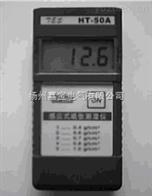 HT-50A感应式纸张水分测湿仪