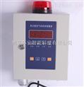 二氧化氮报警器/NO2报警器