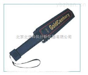 JS06-GC-1001-手持式金属探测仪 手持式金属分析仪 手持式金属探测器