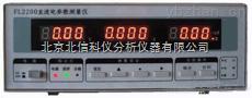 DL12-FL2200-多功能功率测量仪表 直流电参数测量仪 多功能功率测试仪