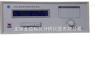 DL12-PS93-40A-数字多功能功率测试仪 三相交流电器电参数综合检测仪 电压电流功率测量仪