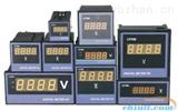 X数显电压表