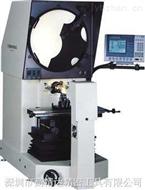 美国ST卧式正像投影仪ST-1600