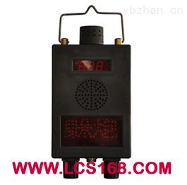 QT10-FSYJ4B-本安型甲烷光闭锁语音报警器 甲烷浓度检测仪