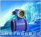 氢氧化钠溶液流量计-一体型