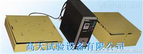 深圳双向振动试验台