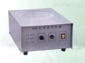 KDM系列调温电热套,调温电热套批发